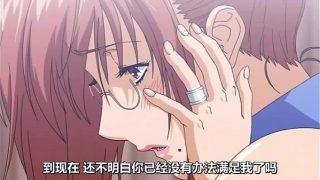 Hentai Video Uncensored Full version